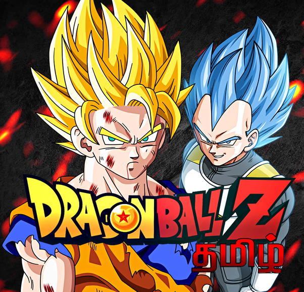 How To Download Dragon Ball Z In Tamil Dubbed Episodes Quora