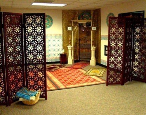 Namaz Room Ideas