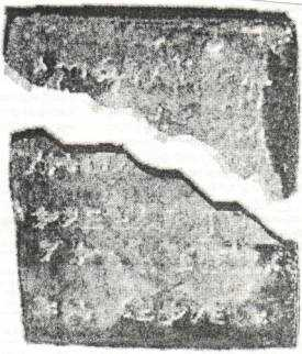 The Writing Is Ancient Pictograph Hebrew Not The Babylonian Cuneiform From  After The 70 Yrs Captivity. The Letters Were Burned Into The Stone By Godu0027s  ...