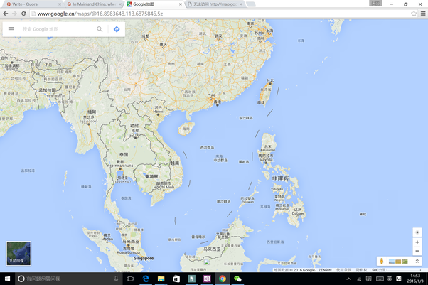 In Mainland China, when was Google Maps banned? - Quora