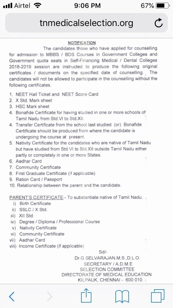 main-qimg-ff5b02aa968b340e892869cbaccddeeb Tamil Nadu Medical Counselling Application Form on