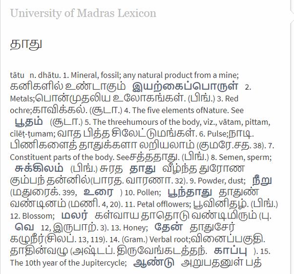 What does 'dhatus' mean in sanskrit? - Quora