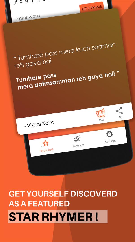 ¿Cuáles son los mejores sitios web de hindi shayari en la India?