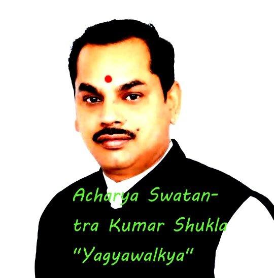 Swatanie Kundli hindi za darmo