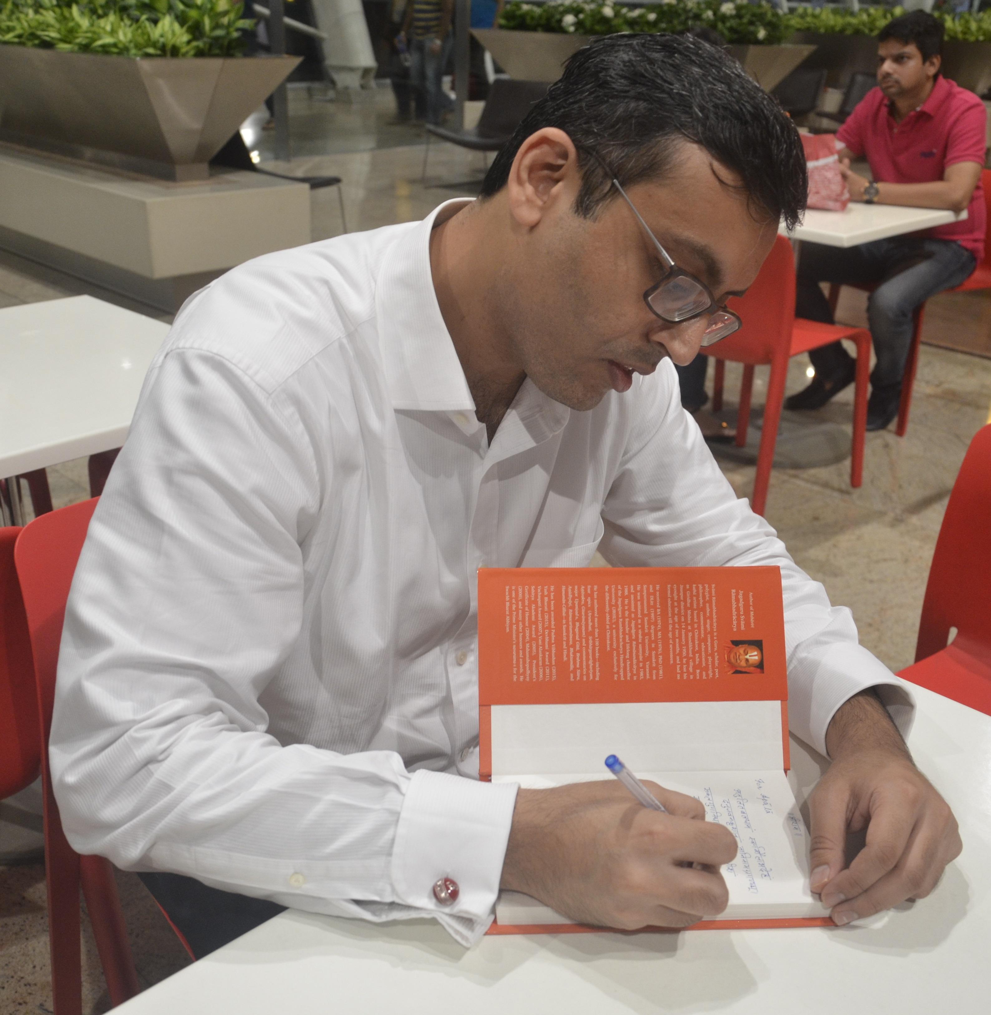 Nityanand Misra - Quora