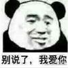 """How to use '之乎者也""""correctly - Quora"""