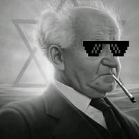 Profile photo for Stav Bartel
