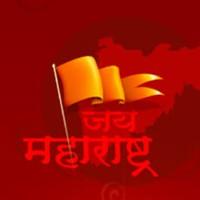 जय महाराष्ट्र | Jay Maharashtra